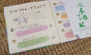 101110_furifuri-d.jpg
