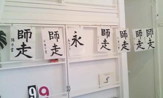 101113_s_hanateru.jpg