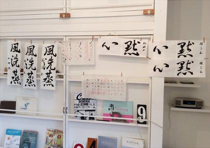 0416_hanateru_b.jpg