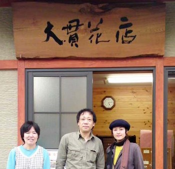 100510_nikkou_a.jpg