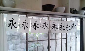 101017_ikanika.jpg