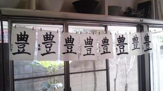 110417_i-hanateru_c.jpg