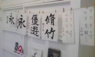 110528_s-hanateru_a.jpg