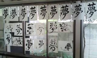 110619_i-hanateru_b.jpg