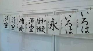 110625_s-hanateru_c.jpg
