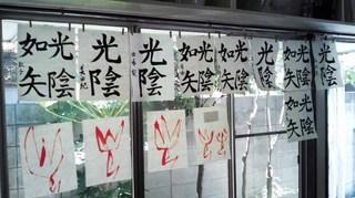 110717_i-hanateru_a.jpg