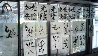 110717_i-hanateru_c.jpg