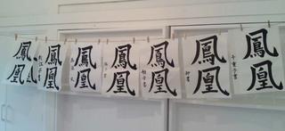 110723_s-hanateru_a.jpg