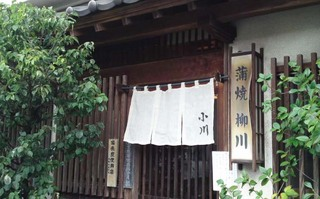 110818_hanateru_c.jpg