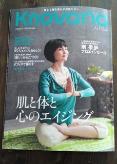 110830_hanateru-blog_a.jpg