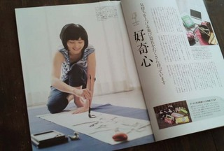 110830_hanateru-blog_b.jpg