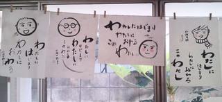 110918_ik-hanateru_c.jpg