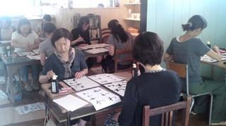 110918_ik-hanateru_g.jpg