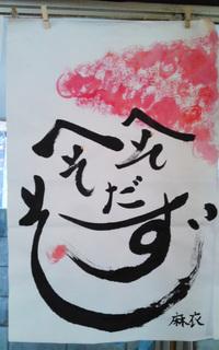 111218_ika_hanateru_c.jpg