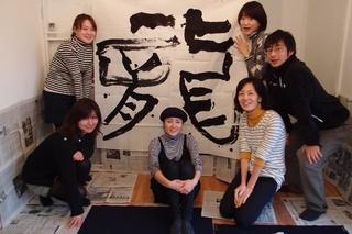 120114_hanateru_a.jpg