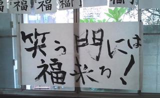 120115_hanateru_c.jpg