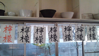 120219_i-hanateru_a.jpg
