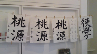 120225_hanateru_e.jpg