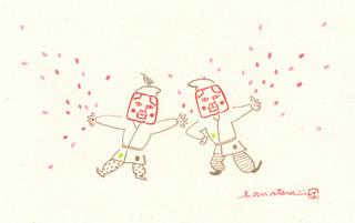 120402_hanateru-ika4.jpg