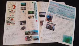 120509_hanateru_blog.jpg