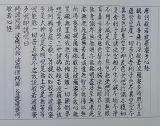 120825_hanateru_b.jpg
