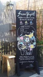 120915_hanateru_b.jpg