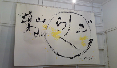 121208_hanateru_rakugo.jpg