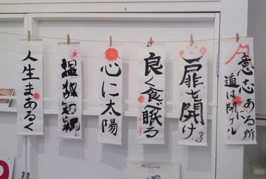 121222_hanateru_st_d.jpg