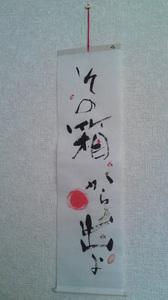 121224_hanateru_st_a.jpg