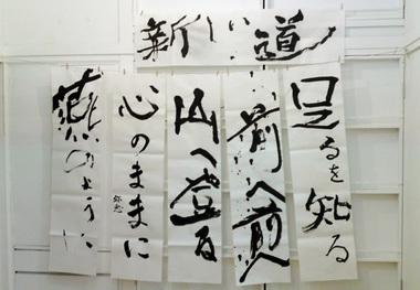 130112_hanateru_st_e.jpg
