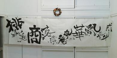 130126_hanateru_st_c.jpg