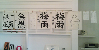 130427_hanateru_stu_c.jpg