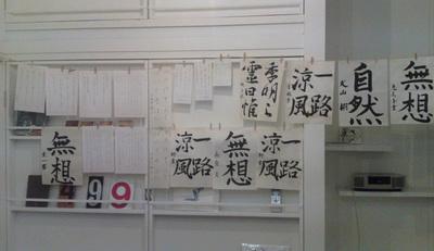 130511_hanateru_a.jpg