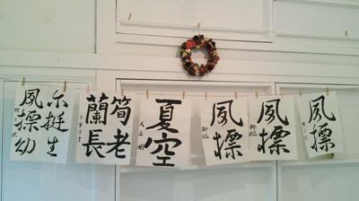 130608_hanateru_b.jpg