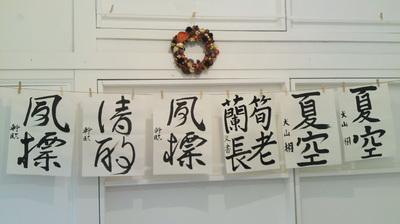 130622_hanateru_c.jpg