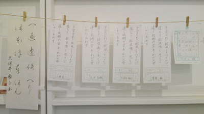 130713_hanateru_a.jpg