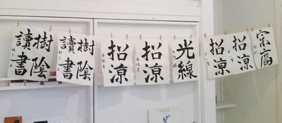 130713_hanateru_b.jpg