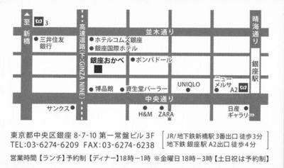 130904_okabe-map.jpg