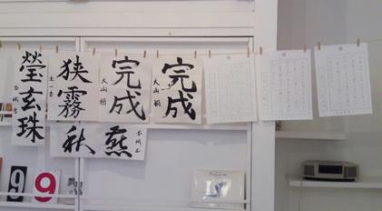 130914_hanateru_a.jpg