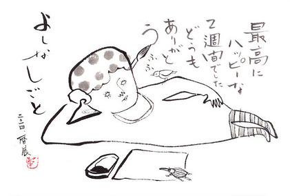 131205_hanteru_koyomiten_a.jpg