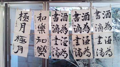 131215_hanateru_a.jpg