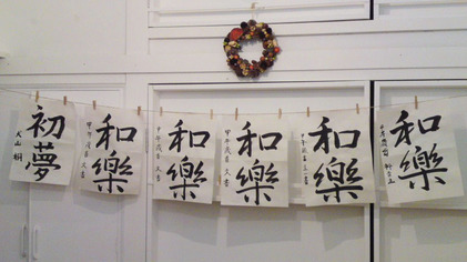 131221_hanateru.stu_b.jpg