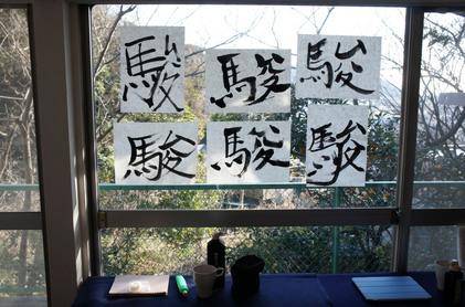140111_hanateru_st_b.jpg