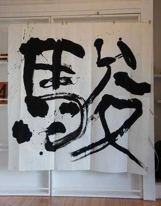 140111_hanateru_st_p.jpg