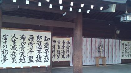 140116_hanateru_d.jpg