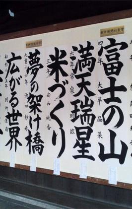 140116_hanateru_e.jpg