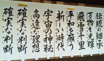 140116_hanateru_f.jpg