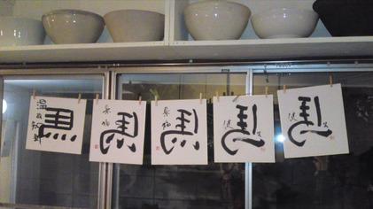 140119_hanateru_d.jpg