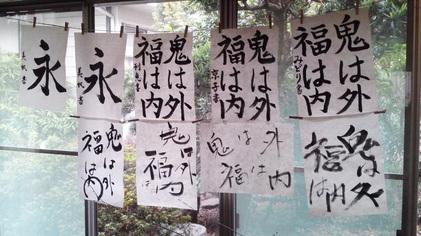 140202_hanateru_b.jpg