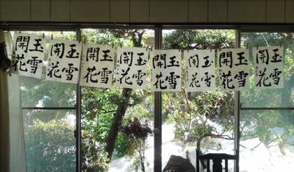 140216_hanateru_b.jpg